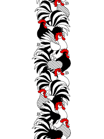vector vertical seamless border with black and white ornate cocks vector illustration hieroglyph translation rooster chinese 2017 new year concept