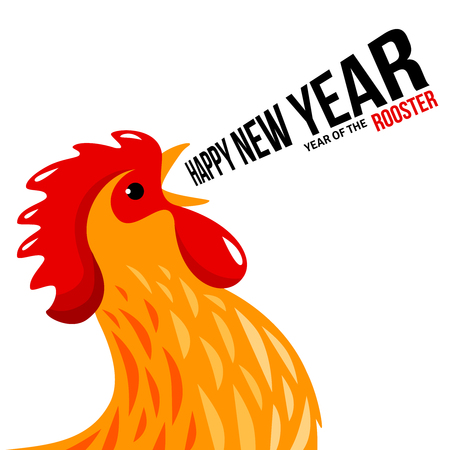 Crowing Yellow Rooster with Happy New Year Greetings. Vector Illustration.