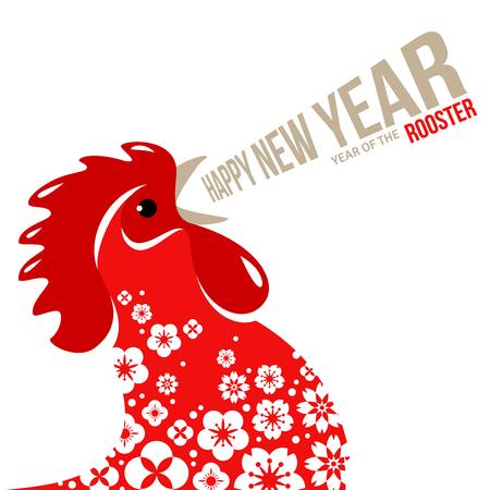 동양 꽃과 흰색 배경에 빨간색 우는 닭. 일러스트