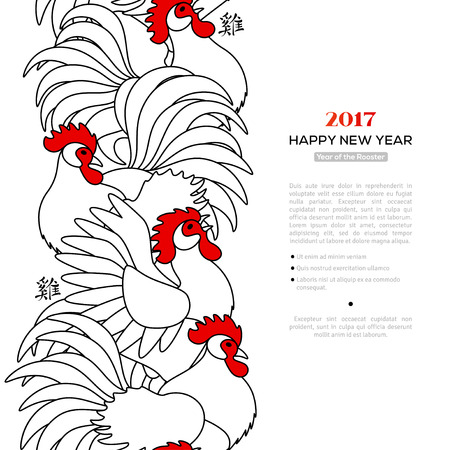 crowing: Chinese 2017 New Year Concept. Vertical Seamless Border with White Cocks.