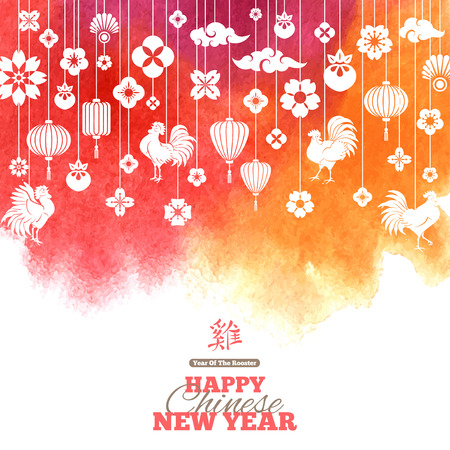 2017 Chinese New Year Greeting Card with Hanging Decorations on Watercolor Background.