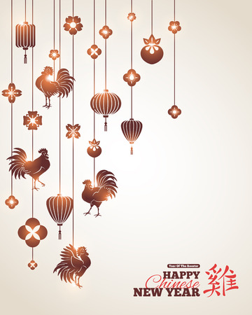 year: 2017 Chinese New Year Greeting Card with Black Hanging Asian Decorations. Illustration