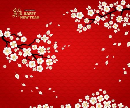 flor de sakura: 2017 Tarjeta de felicitación de Año Nuevo Chino.