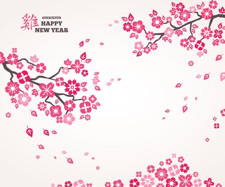 2017 중국 새 해 인사말 카드입니다. 상형 문자 닭. 흰색 배경에 핑크 사쿠라 꽃, 떨어지는 꽃잎