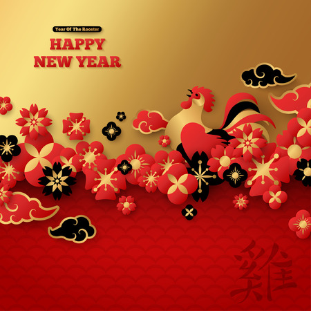 chinese symbol: 2017 Chinese New Year Greeting Card with Floral Border and Crowing Rooster. Illustration