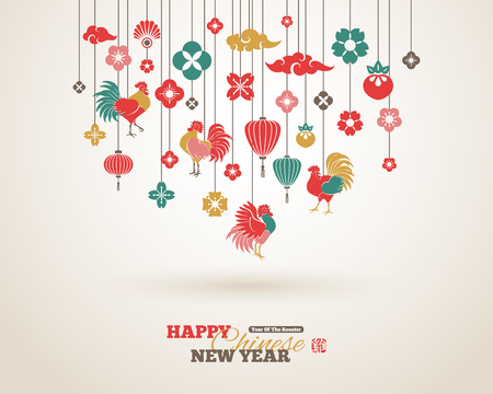 chinese new year decoration: 2017 Chinese New Year Greeting Card with Hanging Asian Decorations. Illustration
