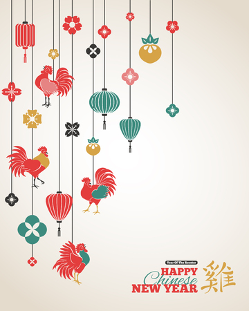 2017 Chinese New Year Greeting Card with Colorful Hanging Asian Decorations. Vector illustration. Hieroglyph Rooster. Vector illustration. Illustration