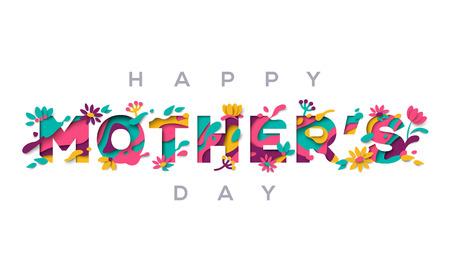 Carte de voeux de bonne fête des mères Banque d'images - 73888748