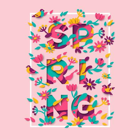 Lente typografie ontwerp met vierkante frame Stock Illustratie