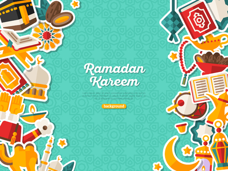 Ramadan Kareem Banner With Vertical Borders.