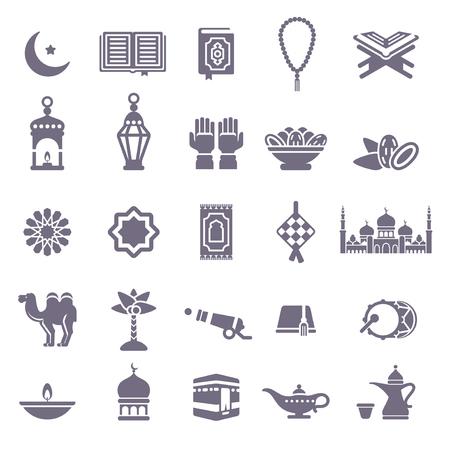 Set of Ramadan Kareem Black Icons.