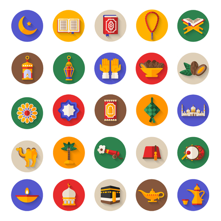Set of Ramadan Kareem Icons on Circles Çizim