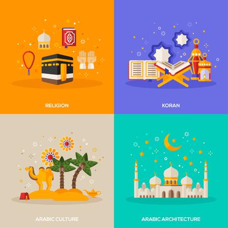 Ramadan Kareem concepts