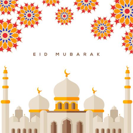 Muslim mosque on white background Illustration