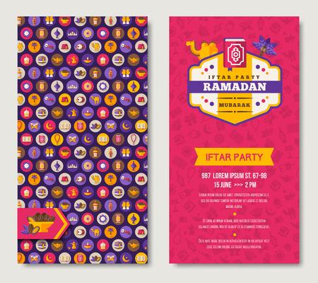 Ramadan Kareem two sides poster