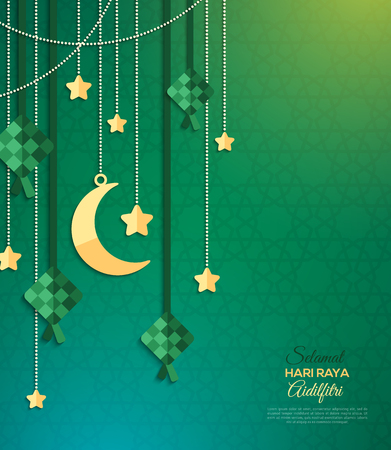 Hari Raya greeting card on green
