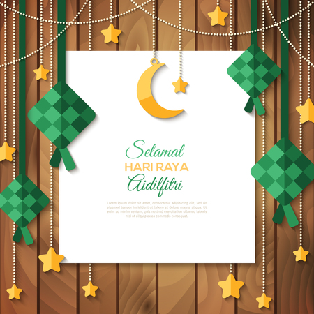 Selamat Hari Raya greeting card on wood