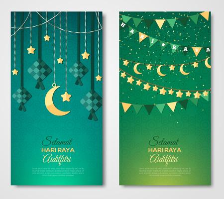 Selamat Hari Raya vertical greeting cards