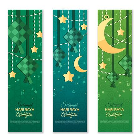Selamat Hari Raya Aidilfitri vertical banners