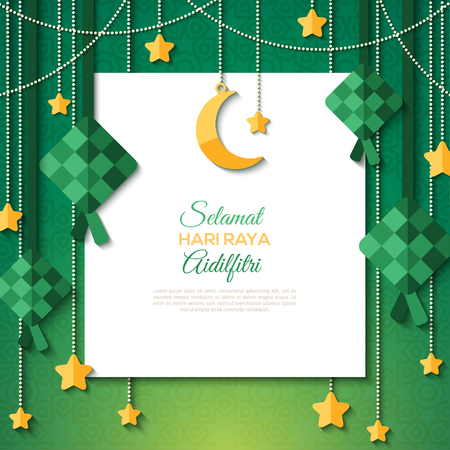 Selamat Hari Raya card with white paper sheet 版權商用圖片 - 80444694