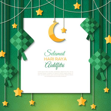 Selamat Hari Raya kaart met wit papierblad Stock Illustratie