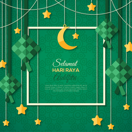 사각형 프레임이있는 Selamat Hari Raya 카드