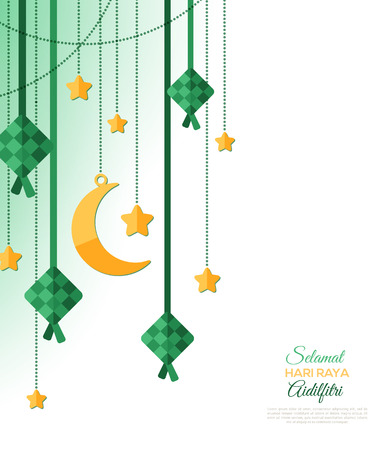 Selamat Hari Raya Aidilfitri greeting card  イラスト・ベクター素材