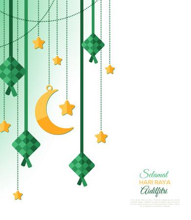 Selamat Hari Raya Aidilfitri greeting card Иллюстрация