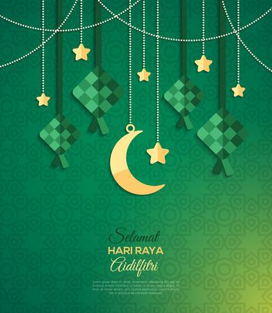Selamat Hari Raya Aidilfitri greeting card Stock Illustratie