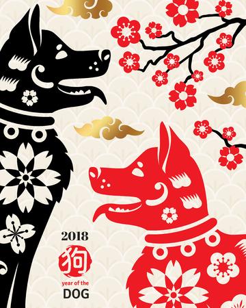 Chinese New Year Ornate Background