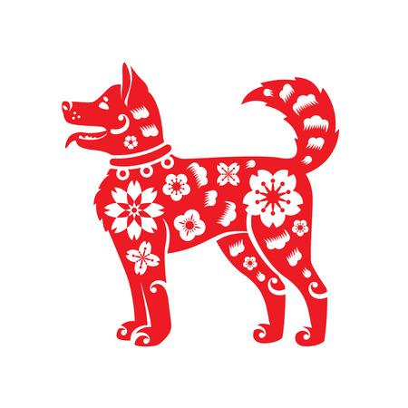 Chinees Nieuwjaarsymbool, 2018 jaar van de hond Stock Illustratie