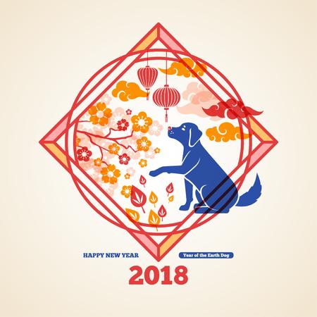 Chinees 2018 Nieuwjaar creatief concept Stock Illustratie