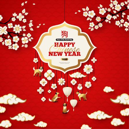 Tarjeta de felicitación del año nuevo chino 2018 con marco blanco Foto de archivo - 88535924