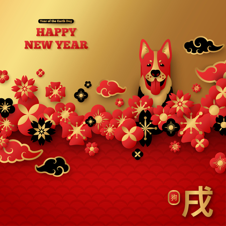 2018 chinese new year greeting card with floral border stock vector 88535923