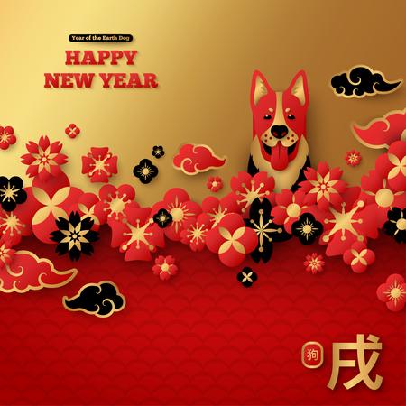 2018 tarjeta de felicitación de año nuevo chino con borde floral Foto de archivo - 88535923