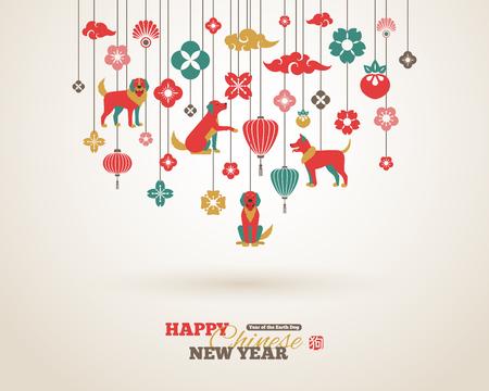 2018 Chinese New Year border