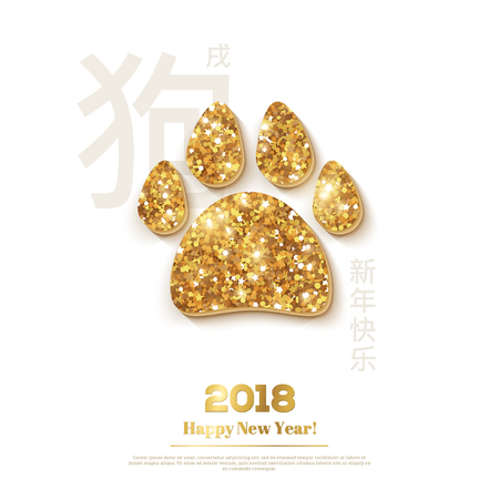 2018 New Year card with gold paw print on white Illustration