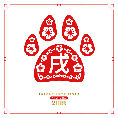 Dog foot print in paper cut traditional style Illustration