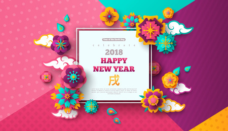 2018 Chinese New Year Greeting Card with Square Frame, Paper cut Flowers and Asian Clouds on Modern Geometric Background . Vector illustration. Hieroglyph Dog. Place for your Text. Иллюстрация