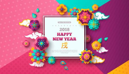 Tarjeta de felicitación china del Año Nuevo 2018 con el marco cuadrado, las flores cortadas papel y las nubes asiáticas en fondo geométrico moderno. Ilustración vectorial Perro jeroglífico Lugar para su texto