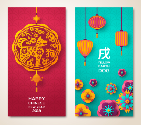 2018 Chinese New Year invitations design 向量圖像