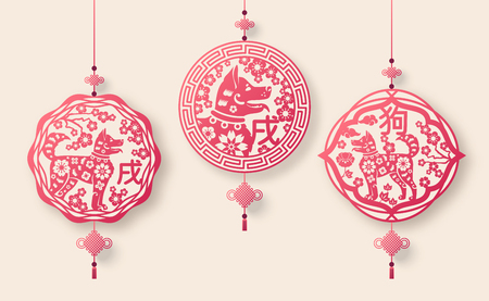 2018中国の新年のペンダント 写真素材 - 89177699