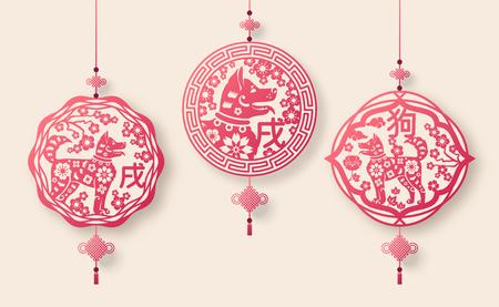 2018 년 중국 신년 펜 던 트