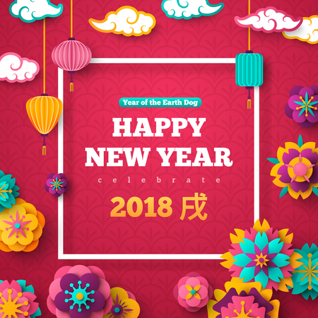 2018 Chinese Square Frame, Flowers on Red Background