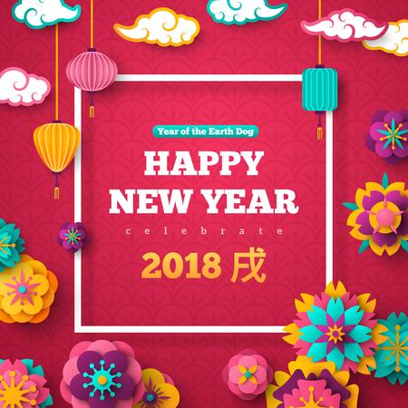 Marco cuadrado chino 2018, flores sobre fondo rojo Foto de archivo - 89177701