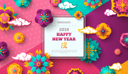 Chinese Square Frame, Flowers on Geometric Background