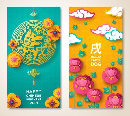 Folletos de año nuevo chino, decoración tradicional con nudos de suerte Foto de archivo - 89177709