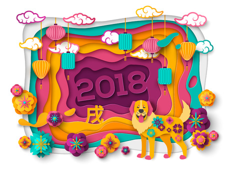 Paper cut Colorful Frame, Dog and Oriental Flowers Illustration