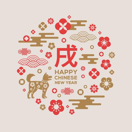 Tarjeta de felicitación de año nuevo chino con patrones asiáticos Ilustración de vector