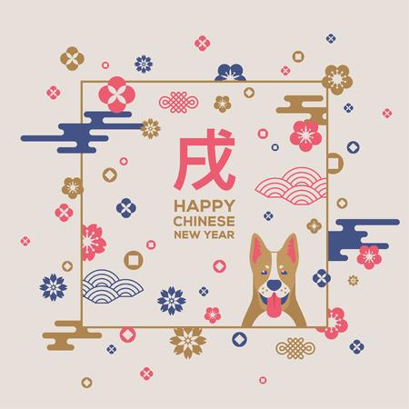 전통적인 아시아 패턴, 동양의 꽃과 개 스톡 콘텐츠 - 90535531